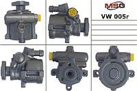Насос Г/У восстановленный Г/У FORD GALAXY 95-06;SEAT ALHAMBRA 96-10;VW CADDY II 96-00;SEAT CORDOBA 9   MSG - VW 005R