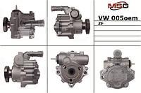 Насос Г/У новый оригинальный Г/У FORD GALAXY 95-06;SEAT ALHAMBRA 96-10;VW CADDY II 96-00;SEAT CORDOB   MSG - VW 005OEM