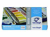 Набор акварельных красок Royal Talens Van Gogh 12 цветов металлический пенал