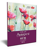 Папка для акварели Цветы, А4 (21х29,7см), 200г/м.кв., 10л., ГОЗНАК