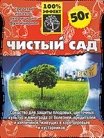 Инсекто-фунгицид  Чистый Сад СП 50 г Агромакси