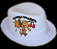 Шляпа челентанка детская с фотопринтом