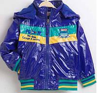 Курточка ветровка для ребенка