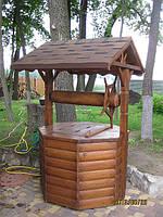 """Колодец деревянный рычаговый """"Эвкалипт"""". Комплект."""