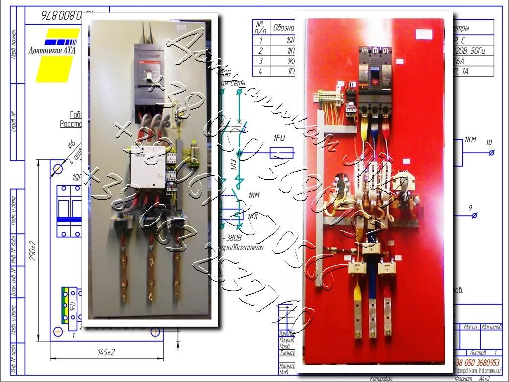 П5134, П5135, П5136 панели управления асинхронными двигателями с к. з. ротором