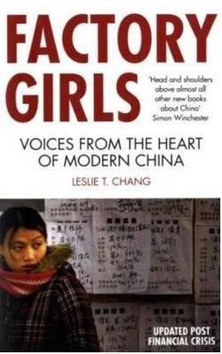 Книги про Китаї