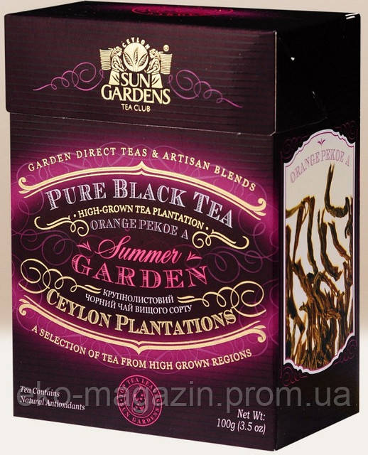 "Чай черный ""Sun Gardens"" 100гр OPA"