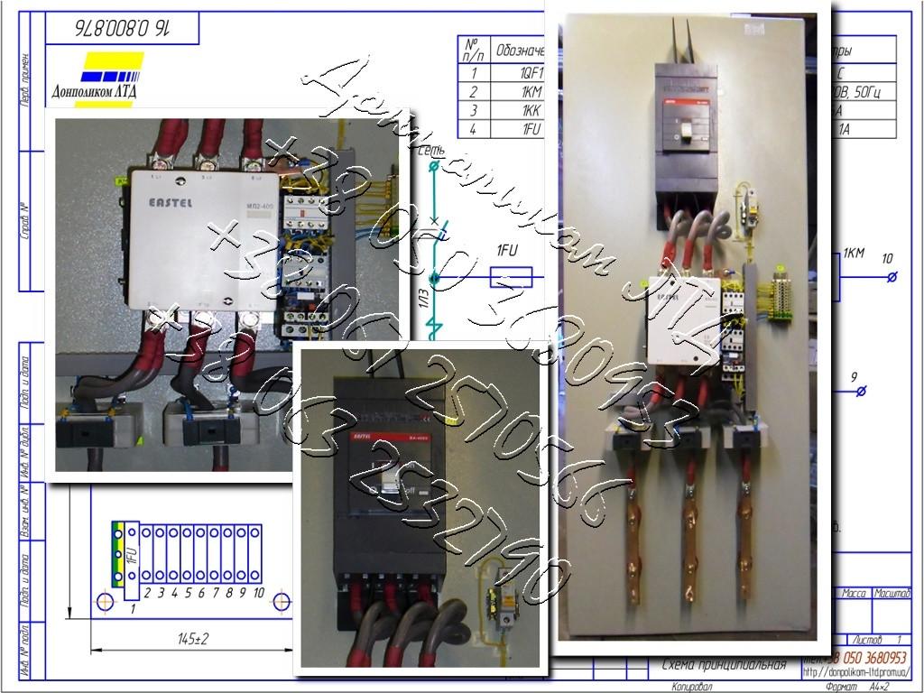 П5430, П5431, П5432 панели управления асинхронными двигателями с к. з. ротором