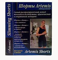 Шорты Artemis медицинские компрессионные лечебно-профилактические