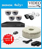 """Комплект видеонаблюдения для магазинов 6 камер """"Эконом 4к2у+"""""""