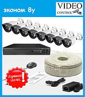 """8-ми камерная система видеонаблюдения """"Эконом 8у"""", фото 1"""