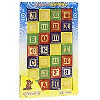Набор кубиков №3 (28 шт) (МДИ)