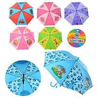 Зонтик детский MK 0206-1  Metr+