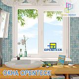 Окна Openteck