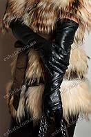 Длинные (выше локтя) кожаные перчатки - классика 7.5