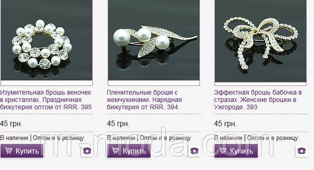 Шикарные женские броши и брошки, аксессуары для женщин от бижутерии оптом RRR.