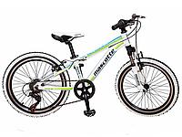 Велосипед MASCOTTE 20 Spark V-Brake