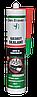 Высокотемпературный автомобильный силиконовый герметик Den Braven Gascet Sealant 300°C 280 мл
