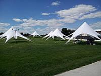 Палатка Звезда, туристическая (цвет белый) , фото 1