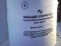 Калий хлористый (удобрение) мешок 50кг K 62% пр-во Беларусь (склад Чернигов)