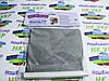 Мешок (пылесборник) для всех пылесосов, универсальный, многоразовый, тканевый. (#5)