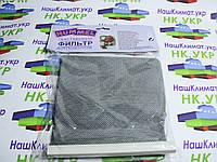 Мешок (пылесборник) для всех пылесосов, универсальный, многоразовый, тканевый. (#5), фото 1