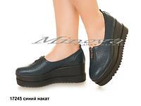 Женские туфли кожаные синие