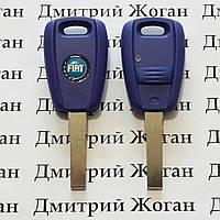 Корпус авто ключа для FIAT DOBLO (Фиат добло) 1 - кнопка c лезвием SIP22