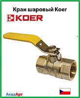 Кран газовый шаровый Koer 1/2 г.г. ручка