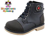 Детские демисезонные ботинки для мальчика Шалунишка