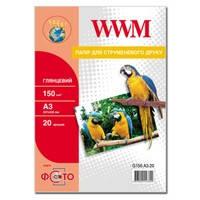 Фотобумага WWM глянцевая 150г/м кв , A3 , 20л (G150.A3.20)