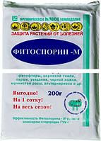 Фитоспорин-М, 200 г