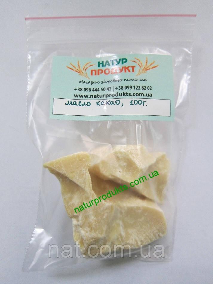 Масло какао (нерафинированное), 100 г