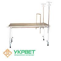 Стол операционный ветеринарный СОВ – 2