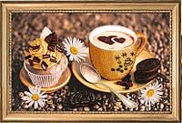 Набор для вышивания бисером Утренний кофе БФ 268