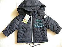"""Куртка весенняя для мальчика  """" Drive"""" синяя  р. 80 см, 86 см, 92 см."""