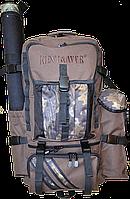Комплект рыбацкий (рюкзак с жесткой спинкой, тубус, термос)
