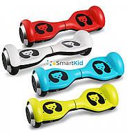 Smartkid Сигвей гироскутер гироборд детский.