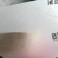 Декоративная пленка с эффектом паутинки 0,92 метра