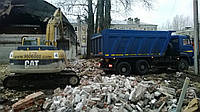 Погрузка мусора Киев