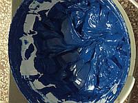 Краска пластизольная Blue 56