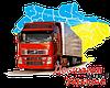 Замов стенди з 1.03. 2016 по 10.03 2016 року на 1000 грн. та получи безплатну доставку!
