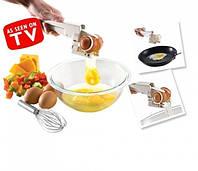 Универсальный прибор Emson EZ Cracker™ для разбивания яиц