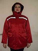 Куртка рабочая для скорой помощи, спецодежда
