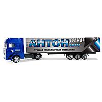 """Іграшковий вантажівка з написом: """"Антон"""""""