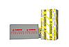 Утеплитель XPS CARBON SOLID 500 40мм