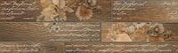 15х50 Керамическая плитка пол бордюр напольный Dream