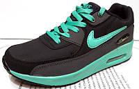 Кроссовки женские Nike Air Max 90 черные с бирюзовым NI0066