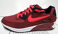 Кроссовки женские Nike Air Max бордовые NI0065