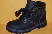 Детские демисезонные ботинки для мальчика ТМ Kimbo-o Код 1505 размеры 34